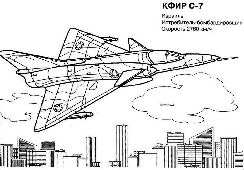 Раскраска самолёт 22