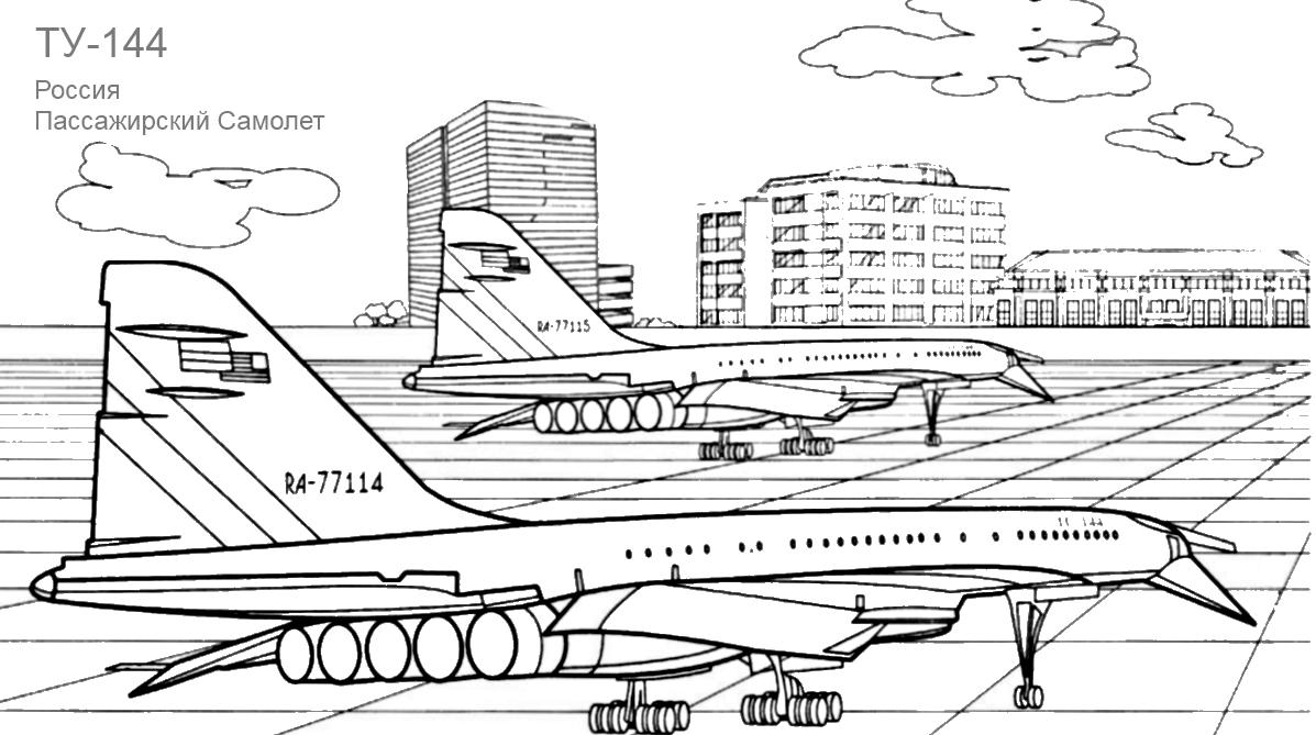 раскраска самолёты 12