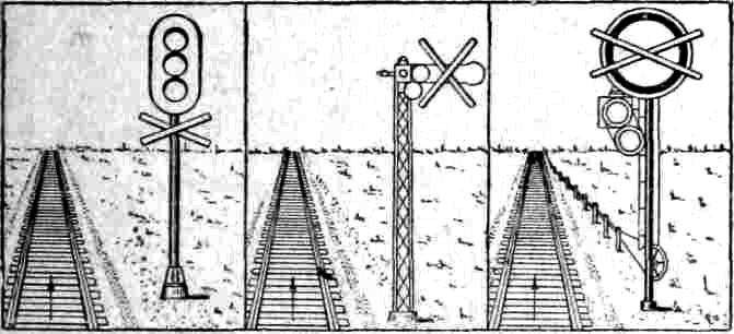 светофор железнодорожный
