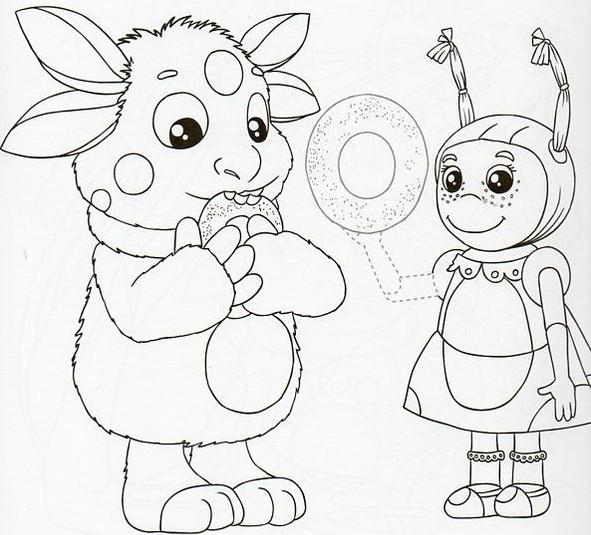 Лунтик и Мила фото
