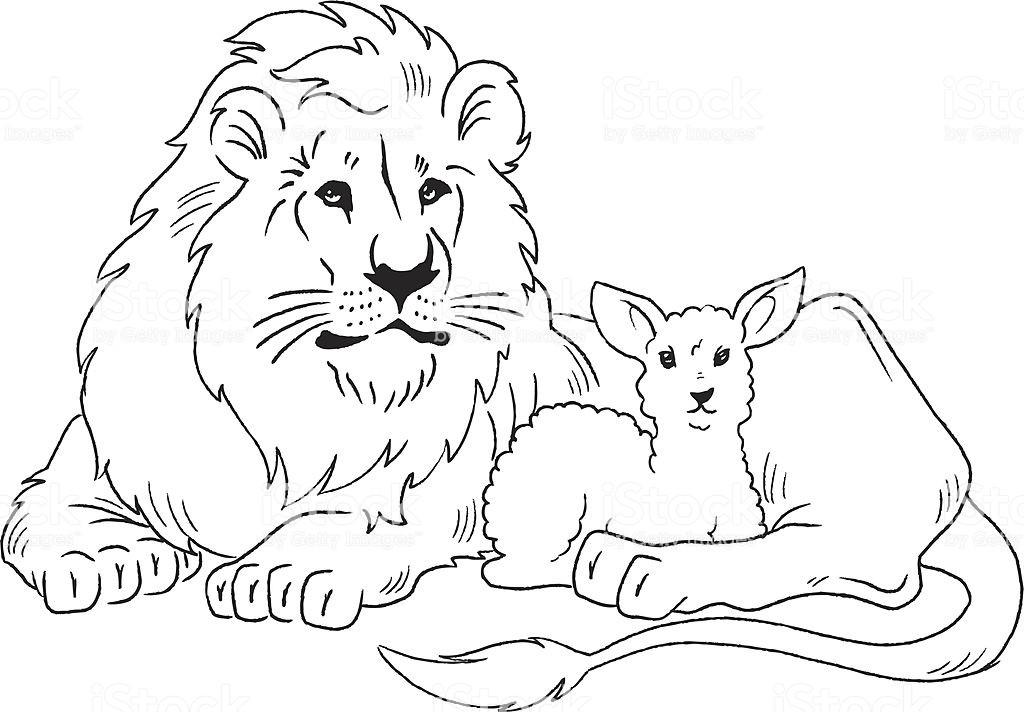 лев и ягнёнок