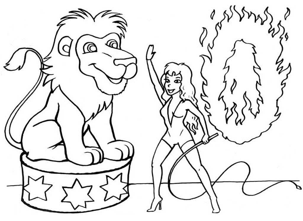 Раскраска лев в цирке 5