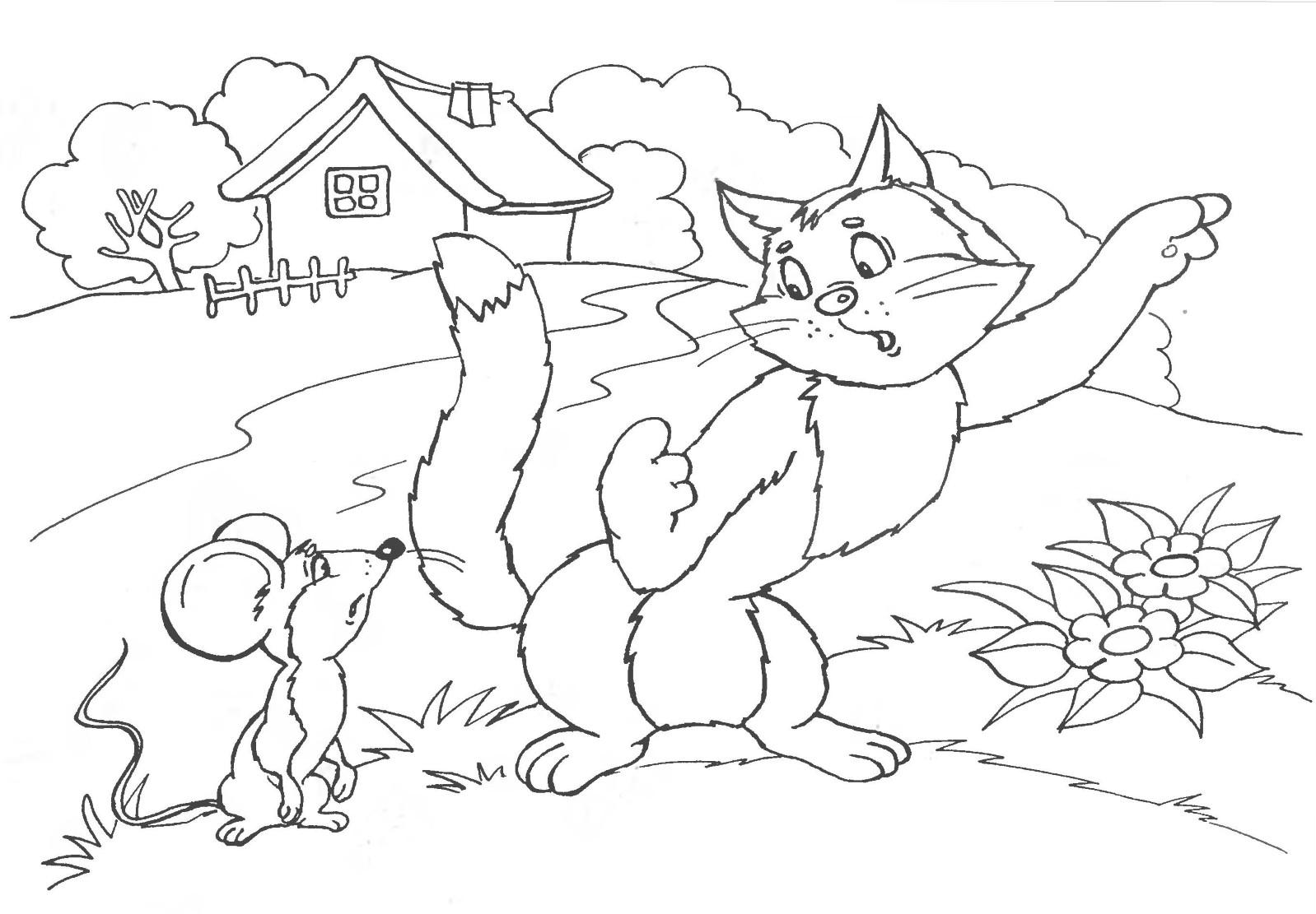 Кошка и мышка в сказке про репку