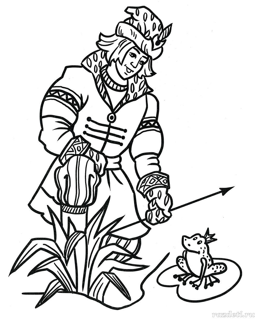 Раскраска лягушка царевна