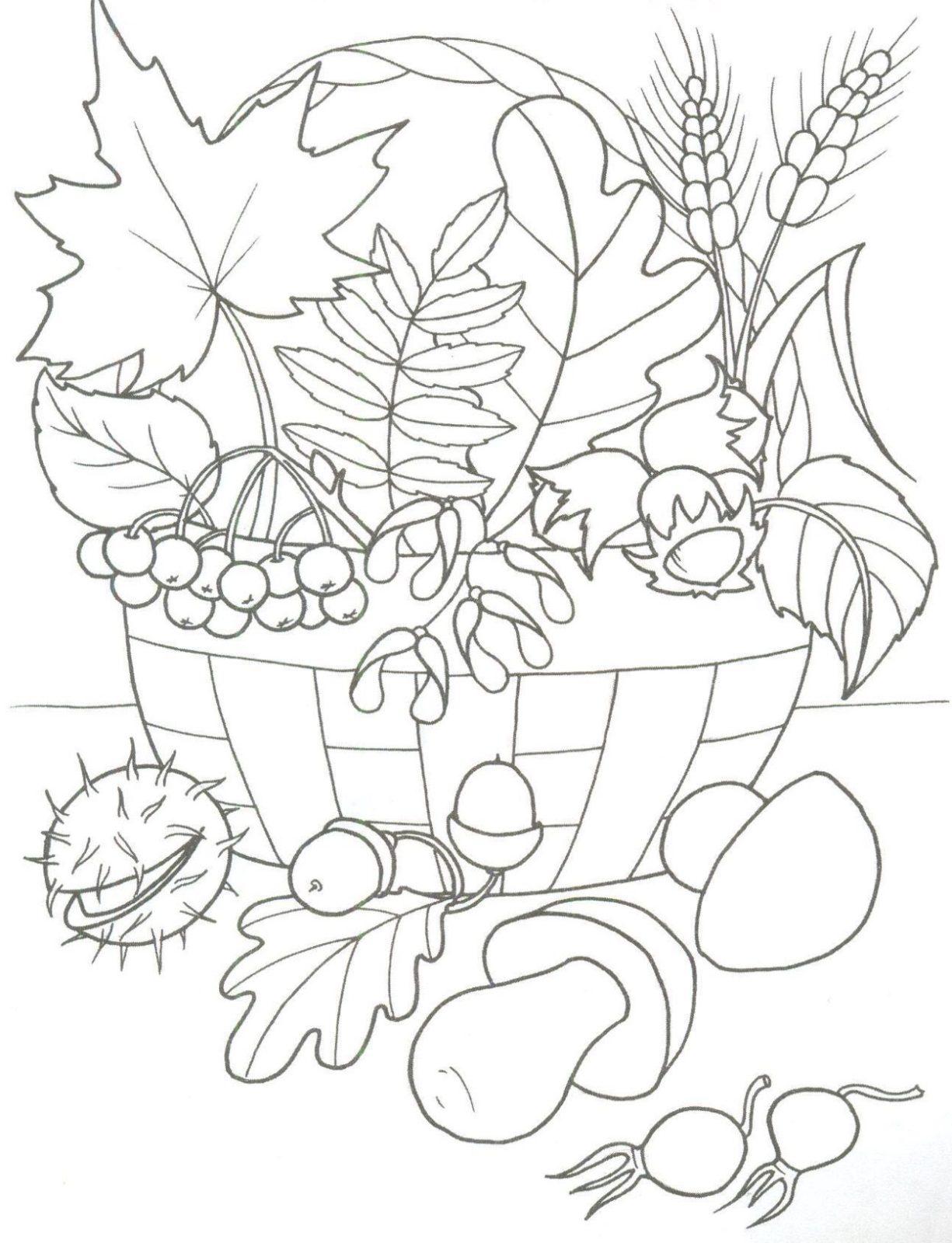 Осенний букет 3