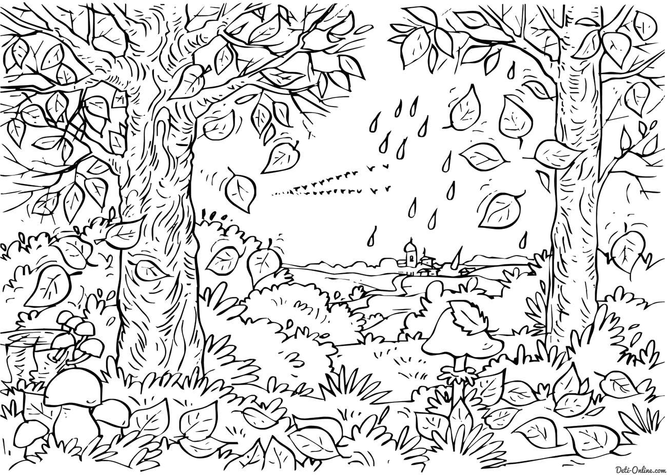 раскраска осень 11