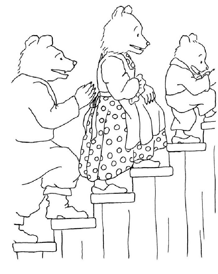 три медведя 7