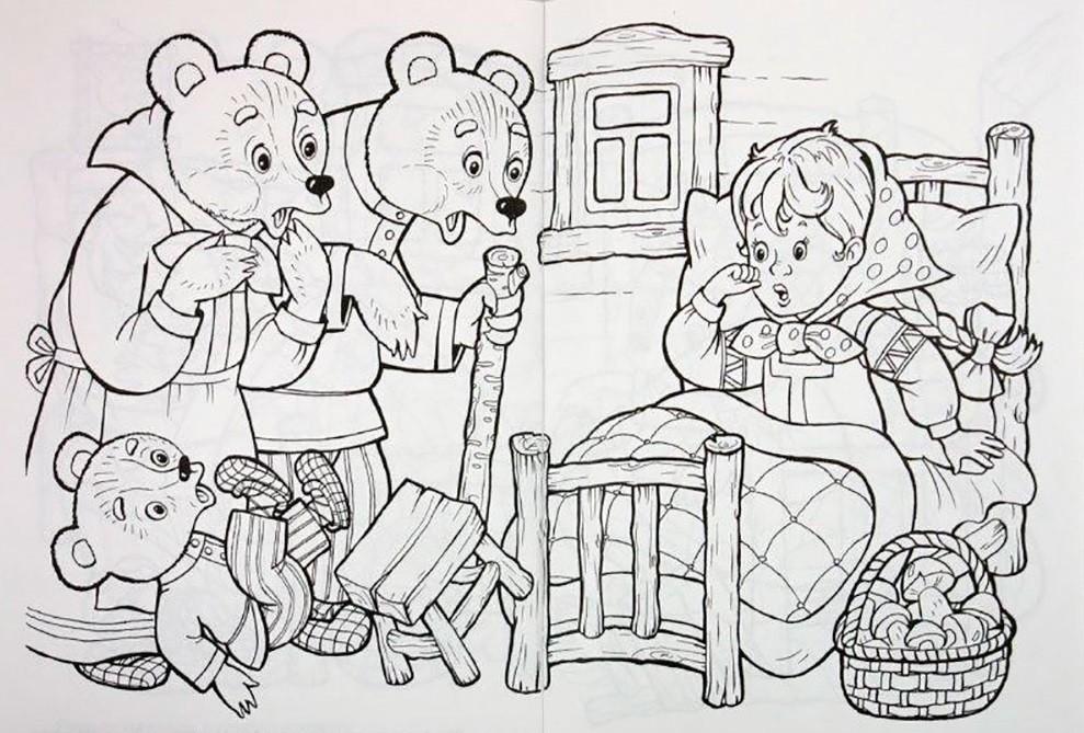 Раскраска три медведя 7
