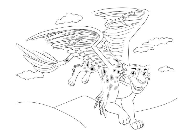 Летающий леопард