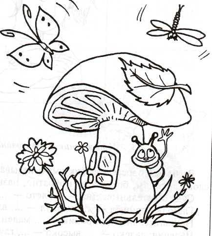 Улитка под грибом