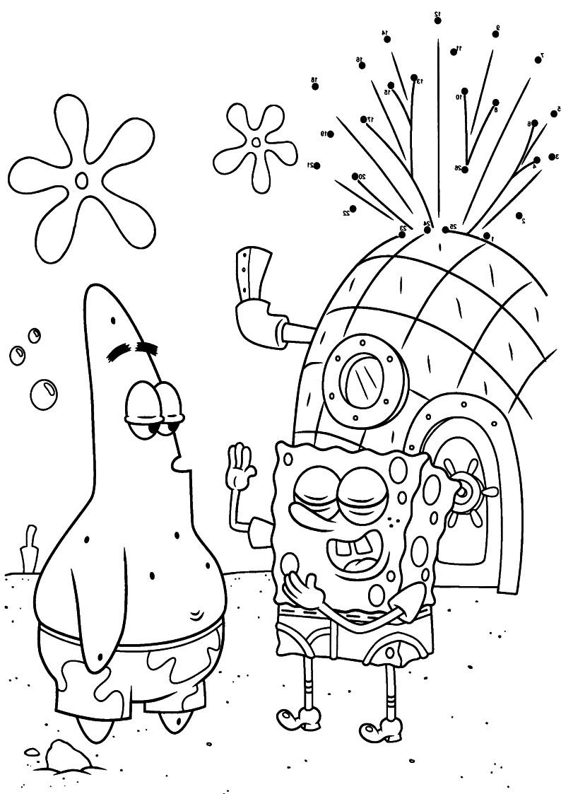 Губка Боб и Патрик на фоне дома