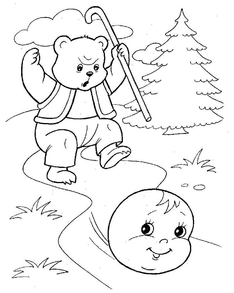 Колобок и медведь