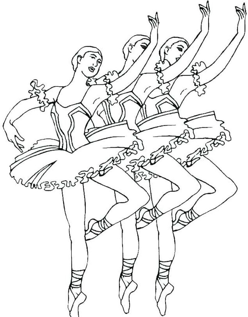 Три балерины