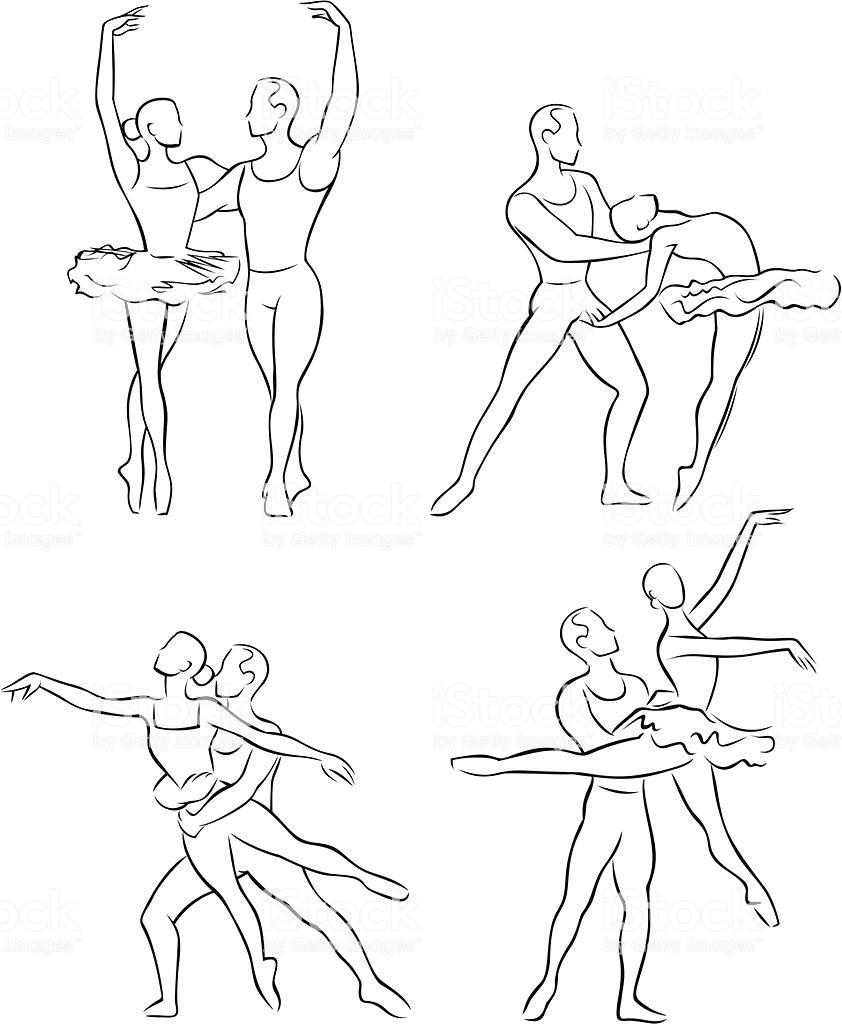 балетные пары