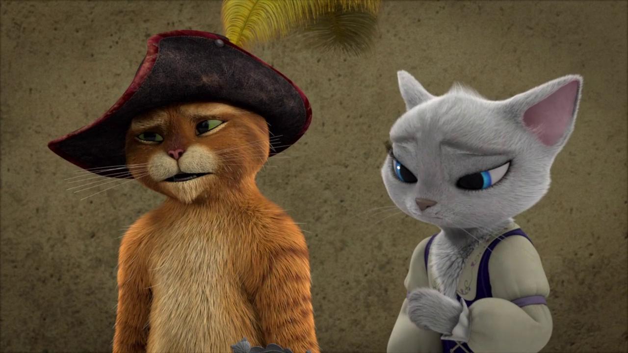 Кот в сапогах и Дульсинея