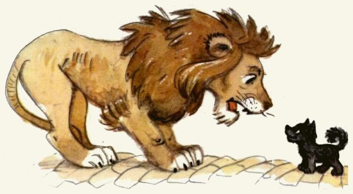 Трусливый Лев и Тотошка