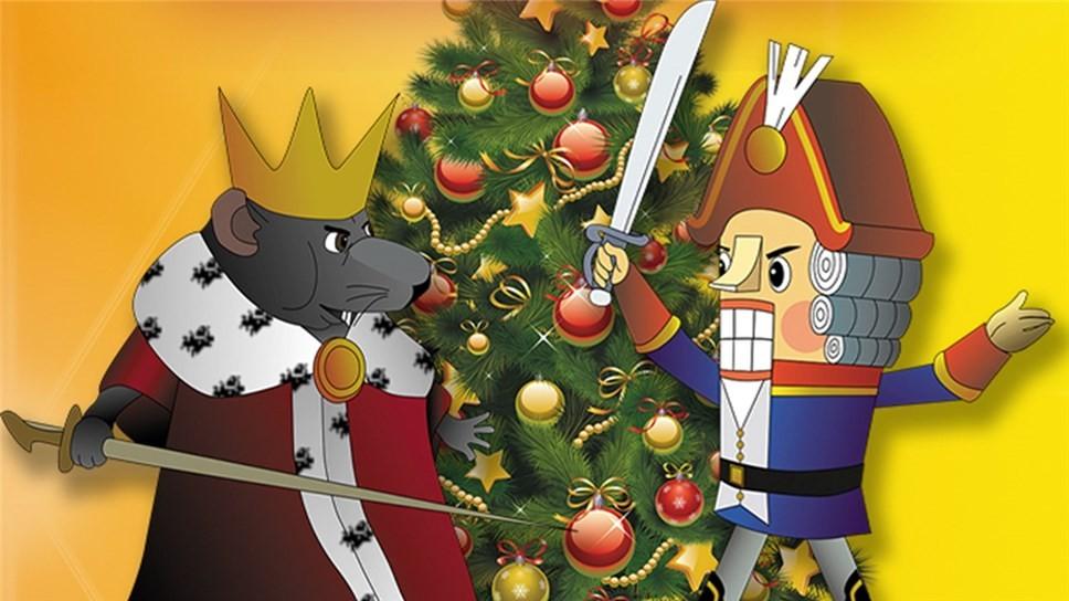 Щелкунчик и мышиный король фото