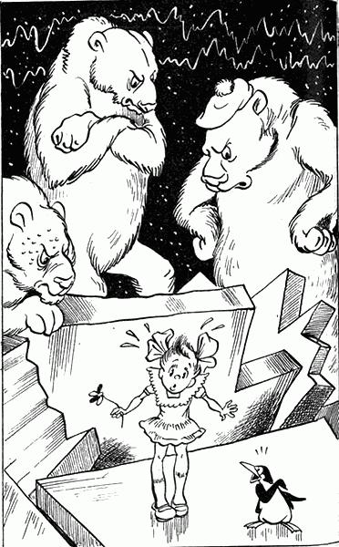 медведи на северном полюсе