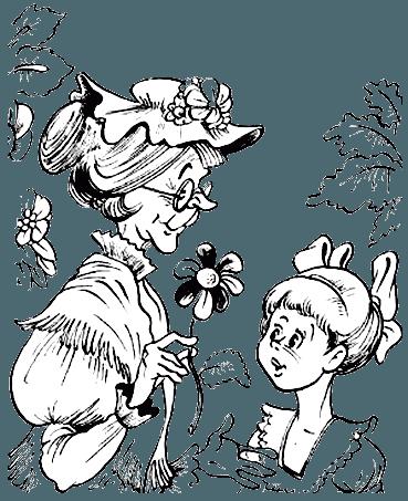 Женя цветик семицветик
