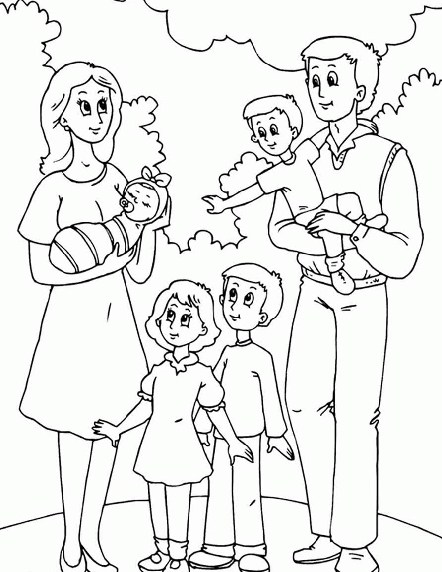 Мама и папа с детьми фото
