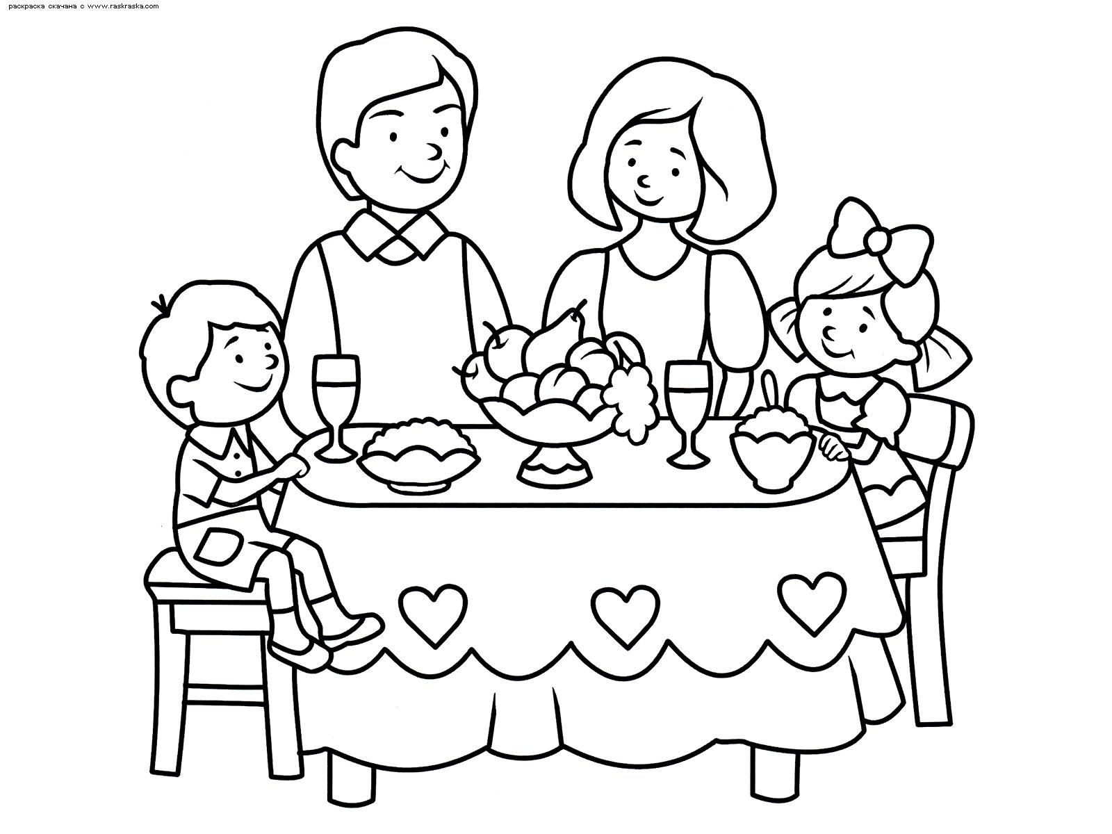 Раскраска семья 5