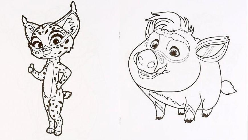 рысь Редьяра и свинья Куба