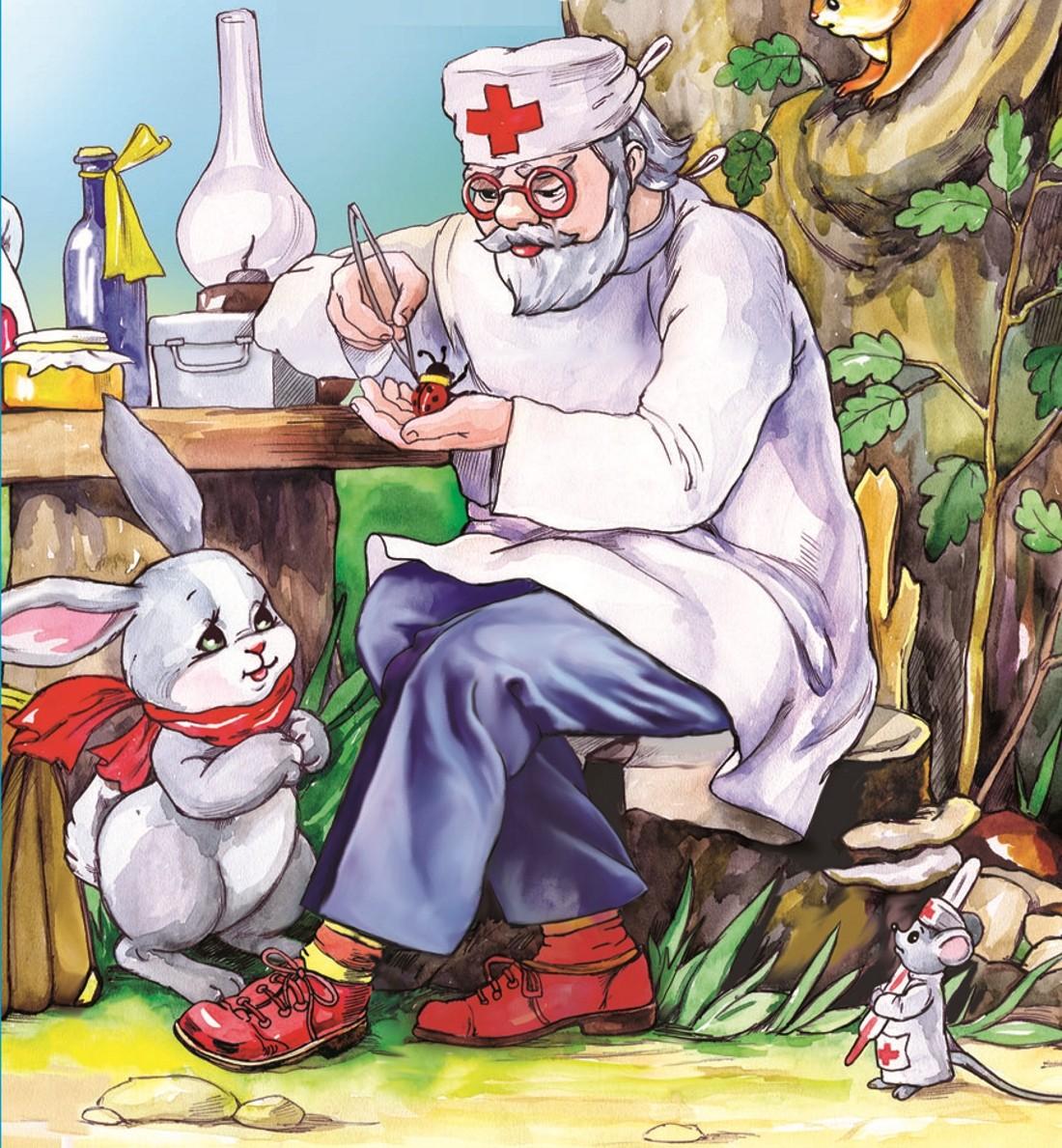 Айболит и кролик