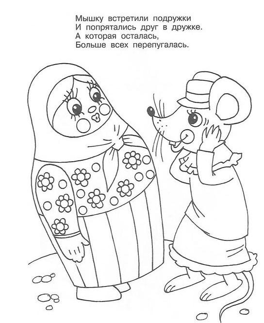 Матрёшка с крысой
