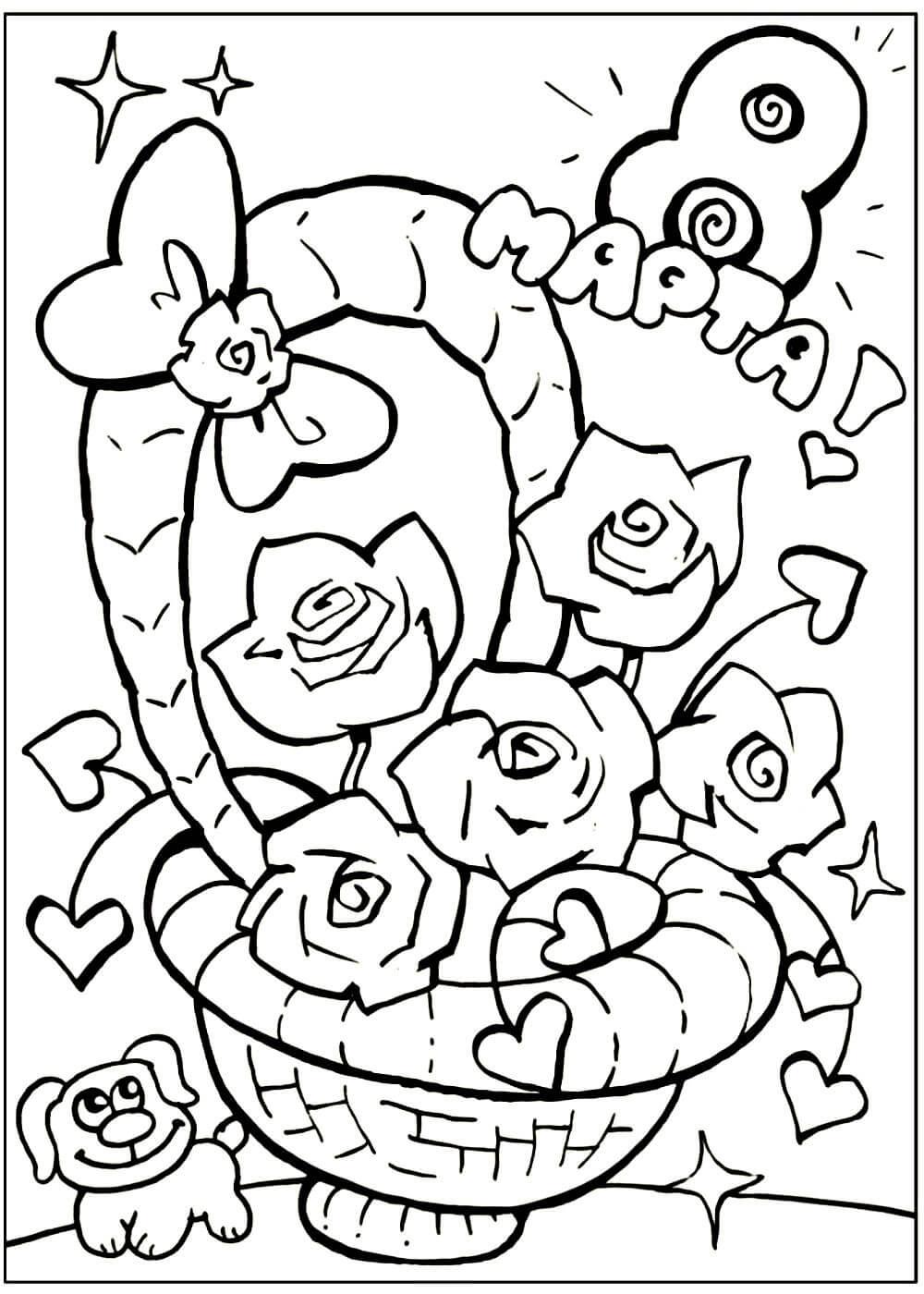 Корзина роз рисунок