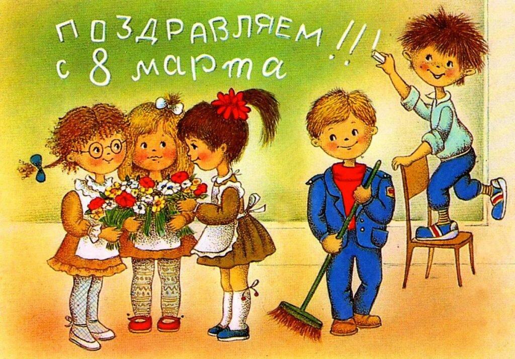 Дети поздравляют учительницу