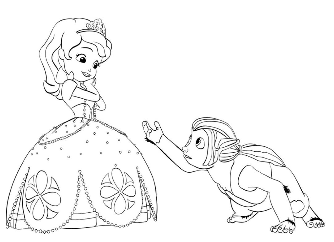 София и тролль