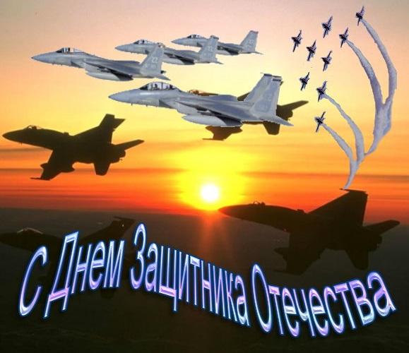 поздравление авиаторам