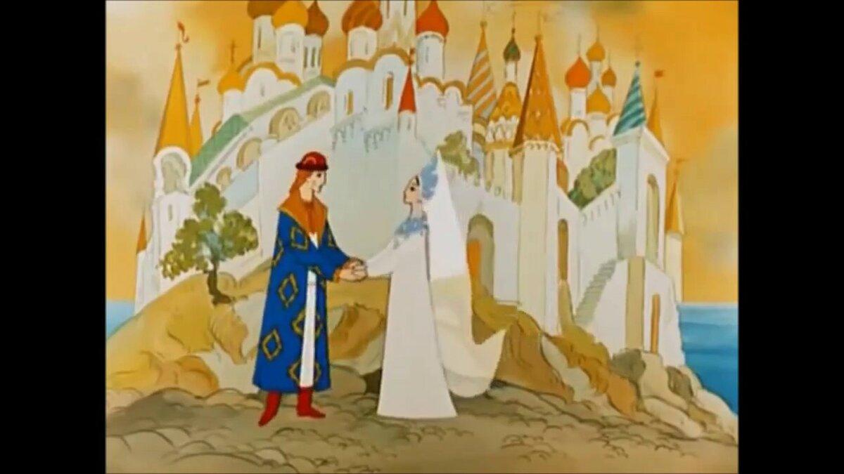Князь и Царевна на острове