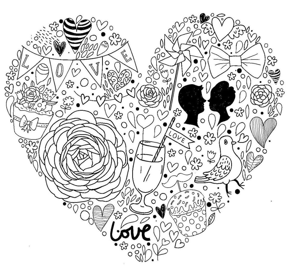 раскраска сердце 17