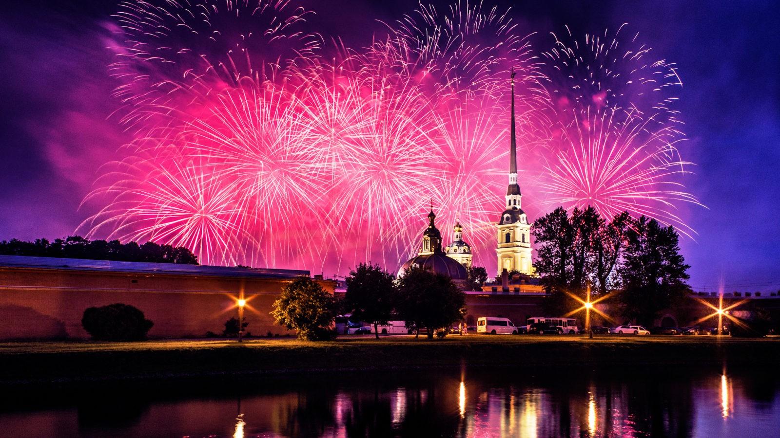 Празднование дня города фото 41