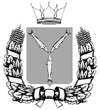 герб Саратова 10