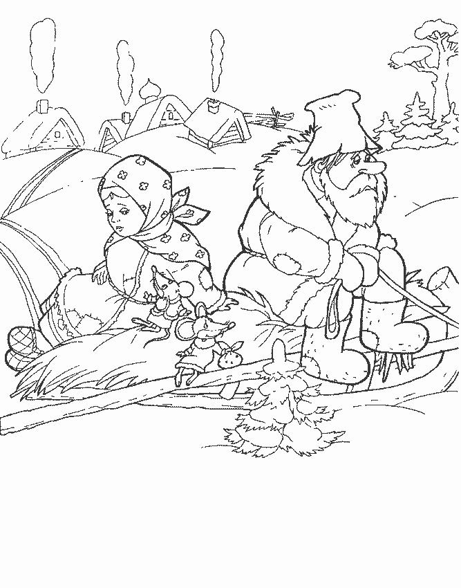 Раскраска Морозко50