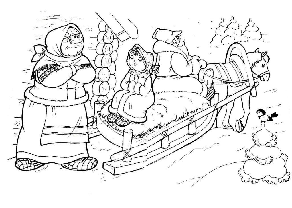 Раскраска Морозко 40