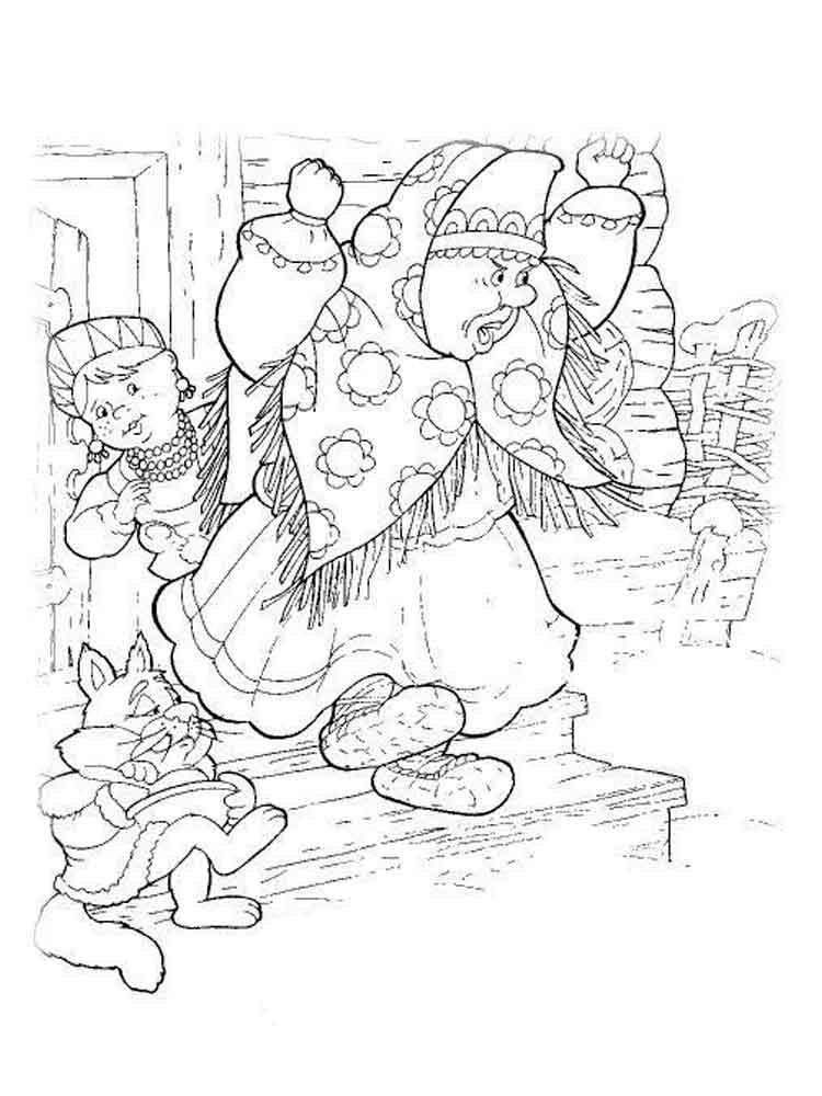 Раскраска Морозко 38