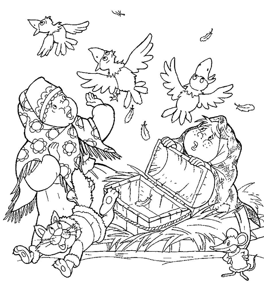 Раскраска Морозко 60
