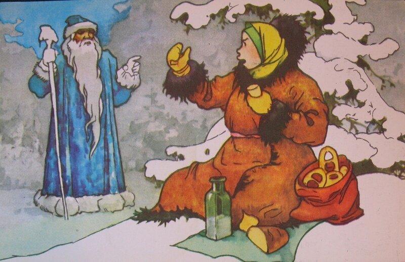 Марфушенька у Морозко