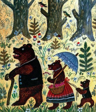 Три медведя пошли в лес