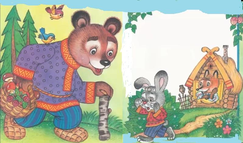 повстречал зайка медведя