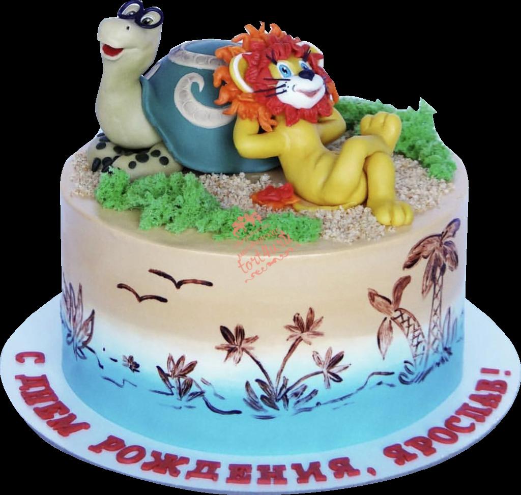 Торт со львёнком и черепахой