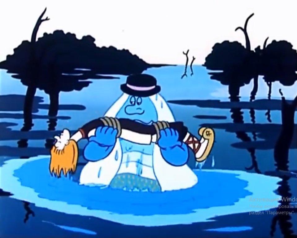 Водяной спасает Ивана