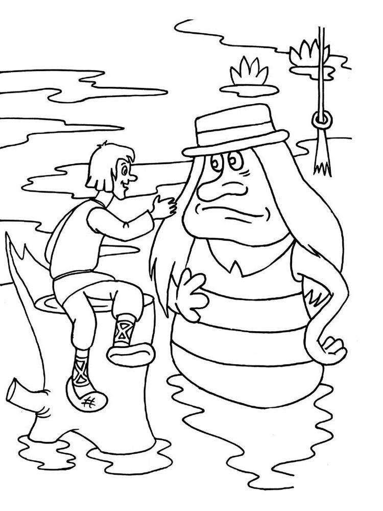 Раскраска Водяной с Иваном