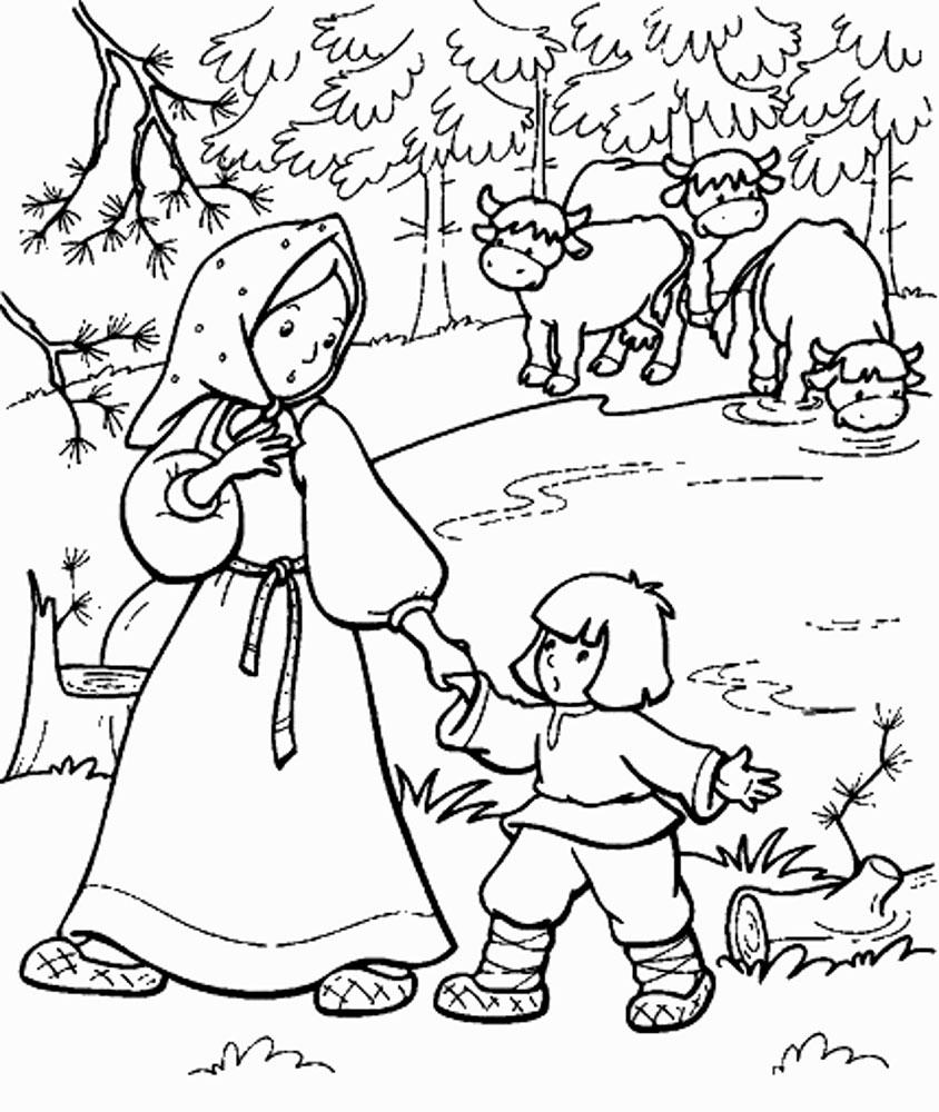 Раскраска сестрица Алёнушка и братец Иванушка