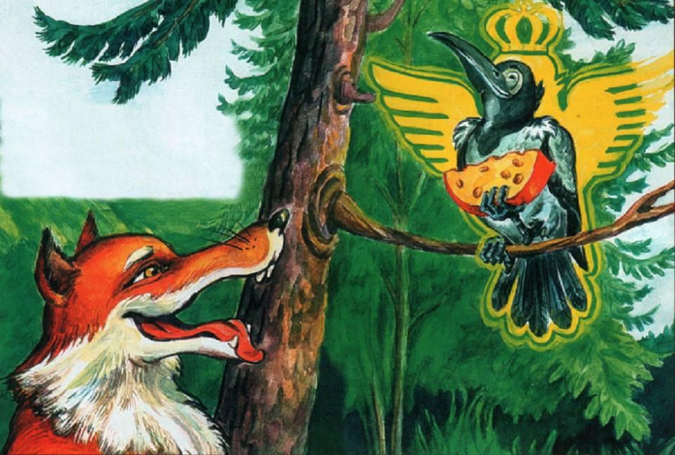 Ворона и лиса 45