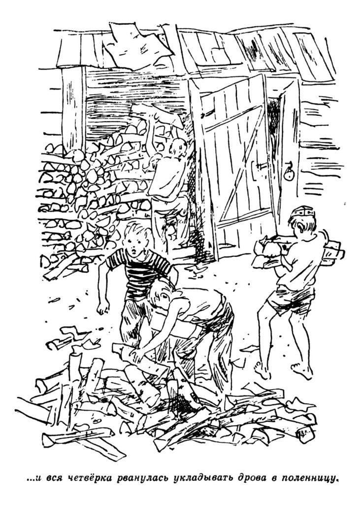 Раскраска Тимур и его команда 6